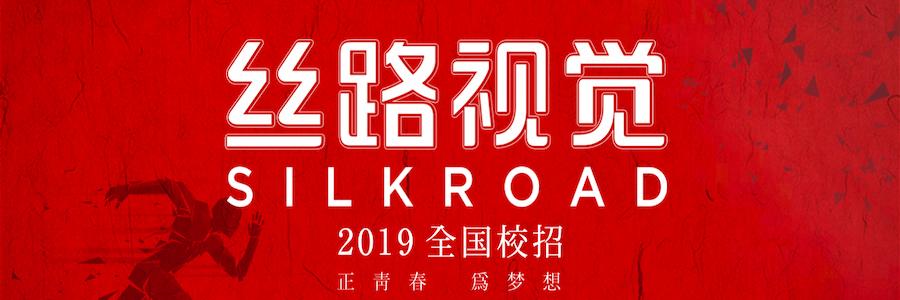 Silkroad Vision Technology profile banner