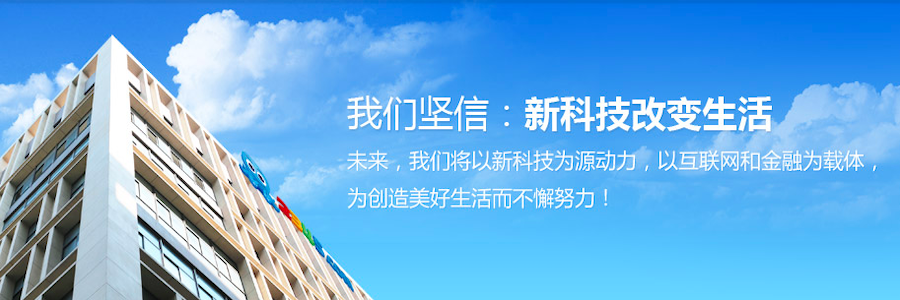 Sales Management Trainee profile banner profile banner