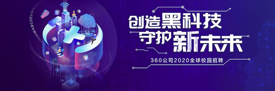 360 profile banner