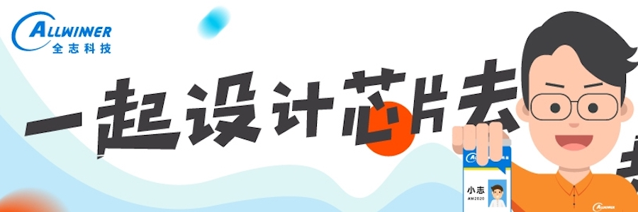 Verification Engineer profile banner profile banner