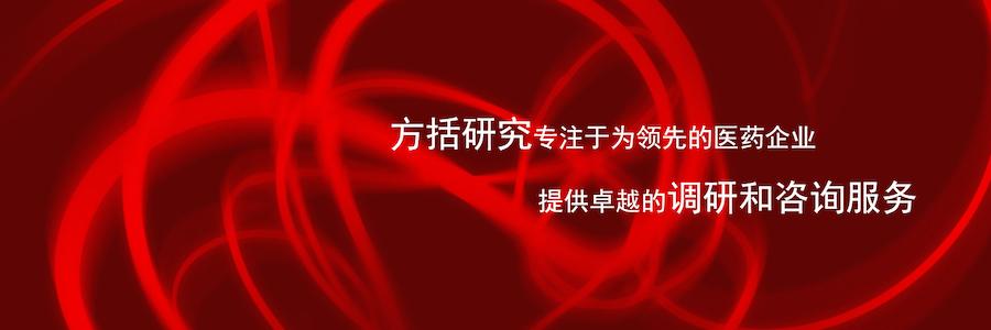 Market Researcher Intern profile banner profile banner