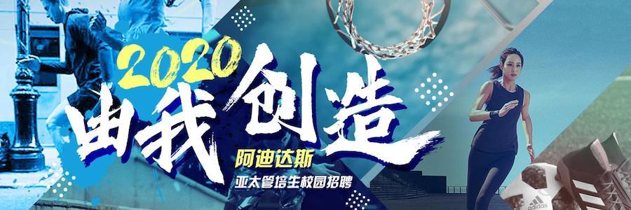 Intern, Footwear Costing profile banner profile banner