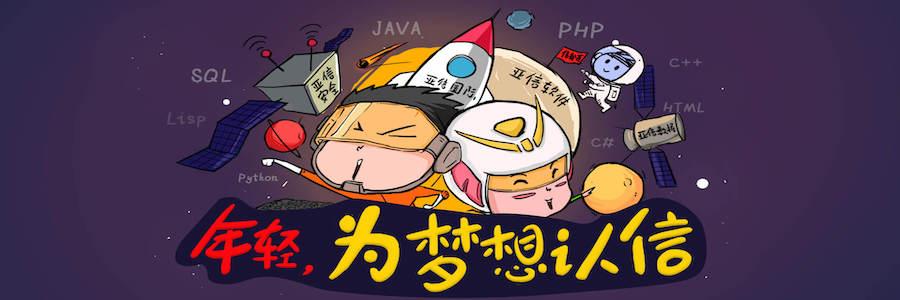 Asia Info profile banner