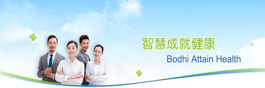 Human Resources Internship profile banner profile banner