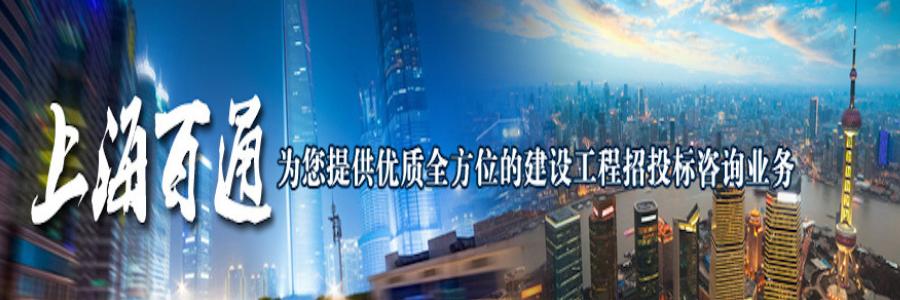 Accountant profile banner profile banner