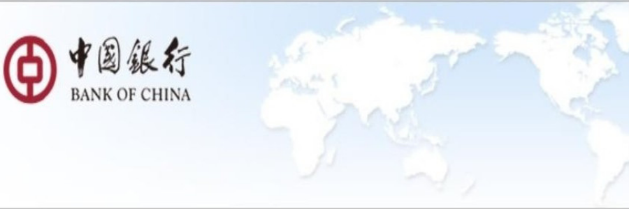 Greater Bay Area - Trainee - Fintech/IT profile banner profile banner