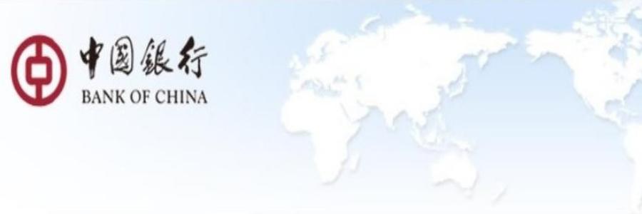 Banking Talent Programme - Innovation & Optimization Centre profile banner profile banner