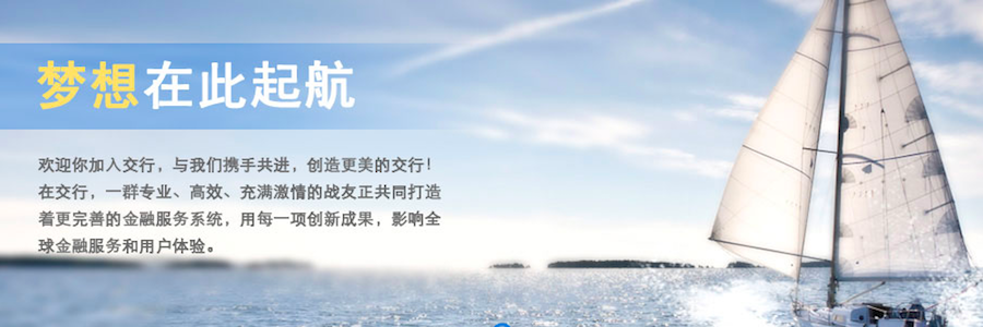 Software Developer profile banner profile banner