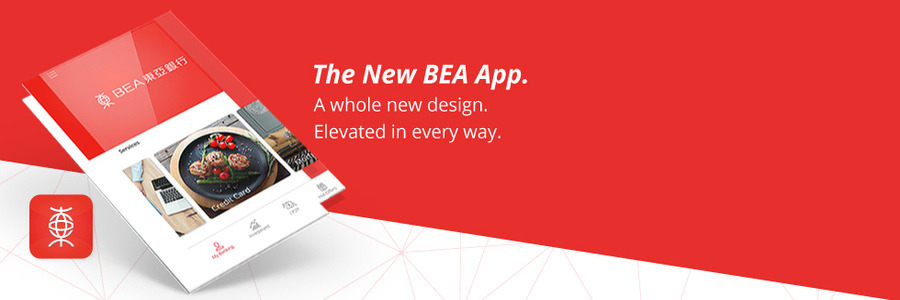 """Bank of East Asia, Limited (""""BEA"""" ) profile banner"""