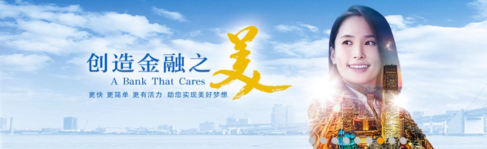 BANK OF JIANGSU profile banner