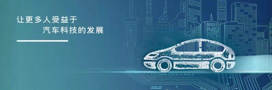 BAOLONG profile banner