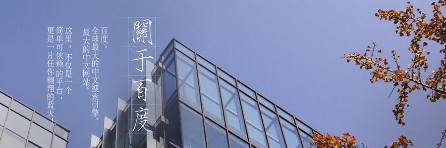 Web-Front Development Engineer profile banner profile banner
