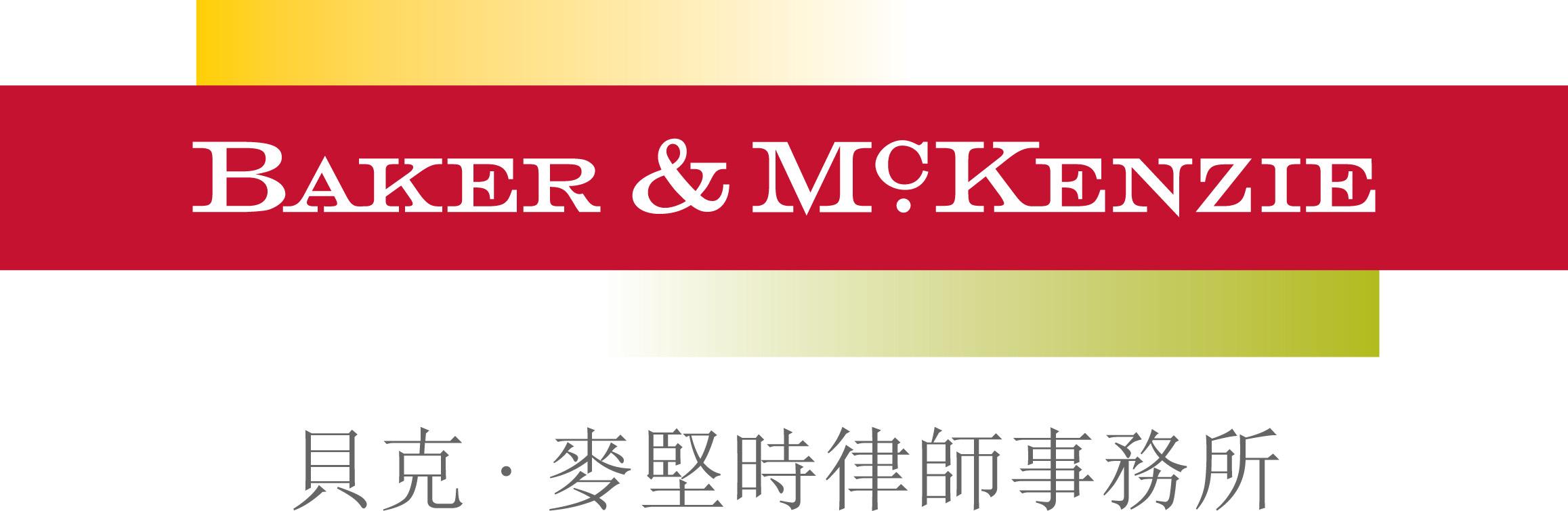 Baker & McKenzie profile banner