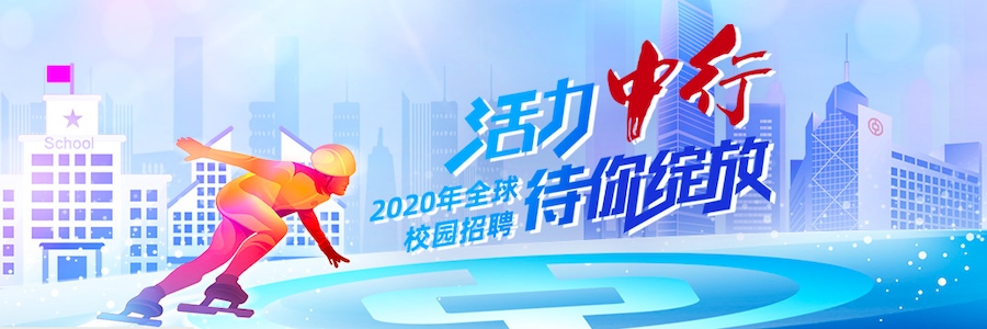 Information Technology Management Trainee profile banner profile banner