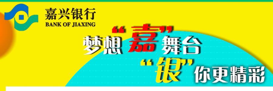 Comprehensive Clerk Specialist profile banner profile banner