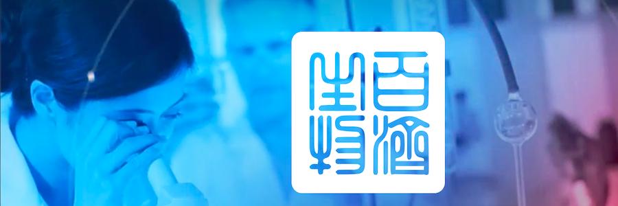 Research Investigator profile banner profile banner