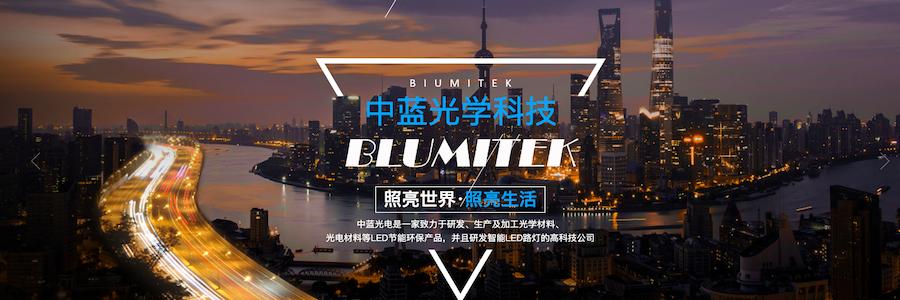 Structure Engineer Intern profile banner profile banner