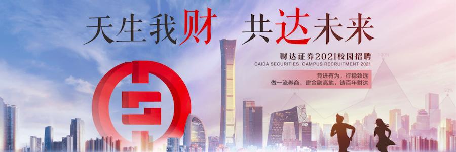 Financial Management Specialist profile banner profile banner