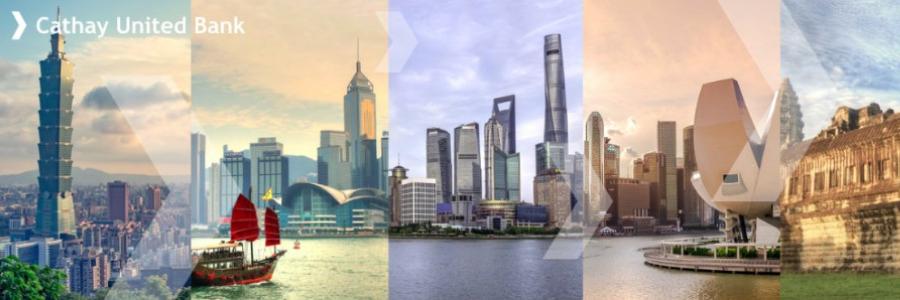 HKMA Banking Talent Programme - Trainee Market Risk profile banner profile banner