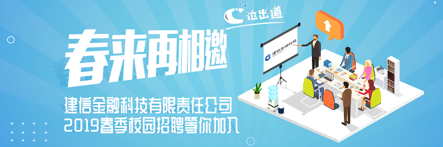 CCB Fintech profile banner