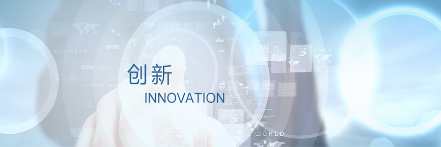 CFFEX Technology profile banner