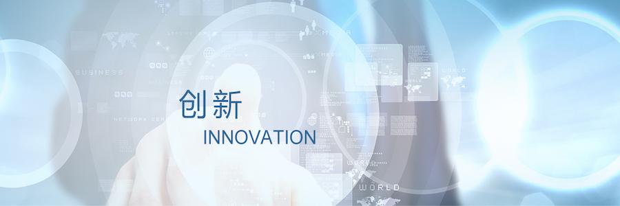 Testing Development Engineer profile banner profile banner