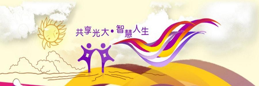 Strategic Management Specialist profile banner profile banner