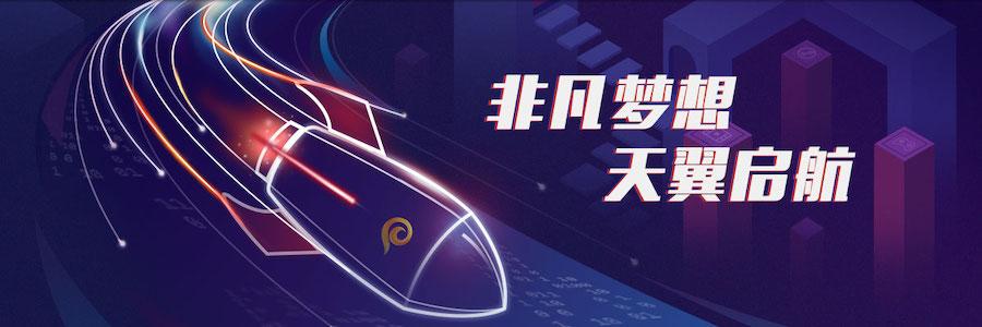 Business Management Specialist profile banner profile banner