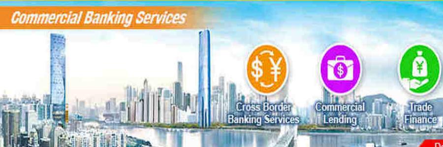 Banking Talent Programme - Banking Associate profile banner profile banner