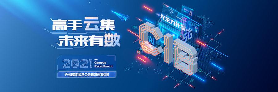 Big Data Engineer profile banner profile banner