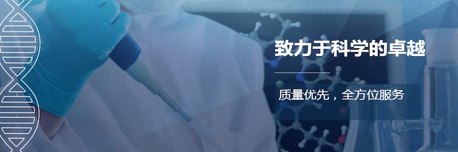 ChemPartner profile banner