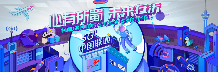 Software Development Engineer profile banner profile banner