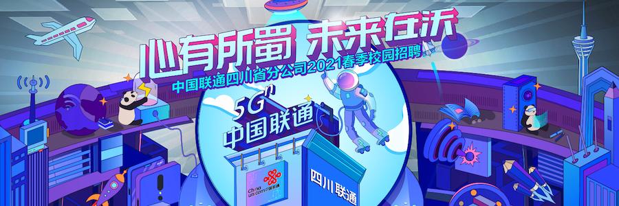 Mobile Network Maintenance Engineer profile banner profile banner