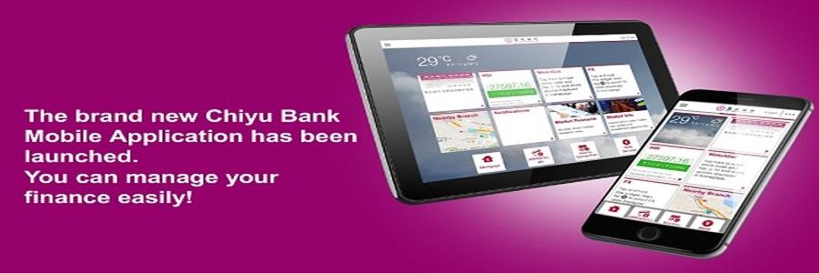 Chiyu Banking Corporation Limited profile banner