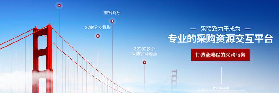 Choicelink Internet Technology profile banner
