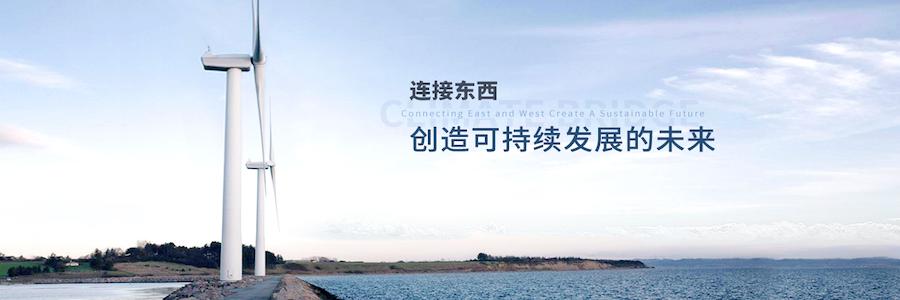 Climate Bridge profile banner
