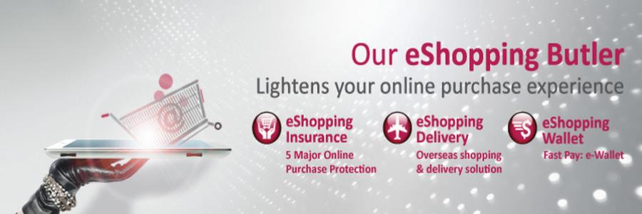 Banking Talent Programme - Retail Banking profile banner profile banner