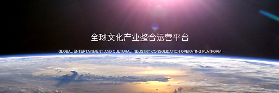 Graduate Management Trainee - Film & TV profile banner profile banner