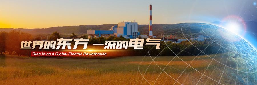 Installment Engineer profile banner profile banner