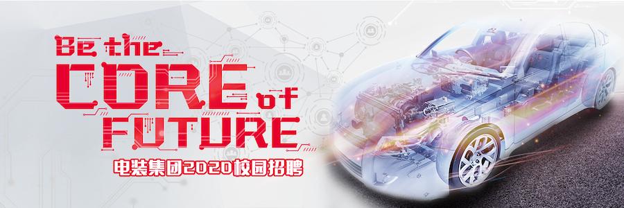 Engine Technology Engineer profile banner profile banner