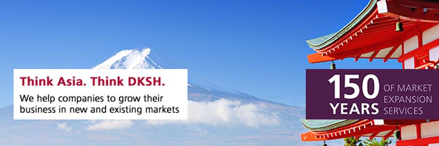 DKSH profile banner