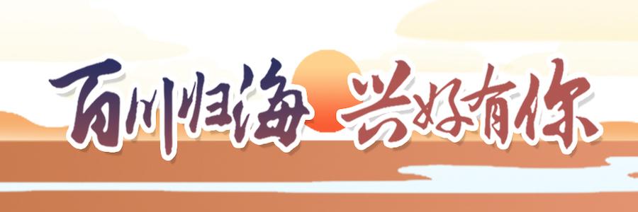 Business Representative profile banner profile banner