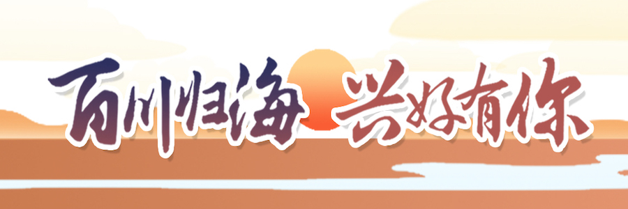 Debt Financing Specialist profile banner profile banner