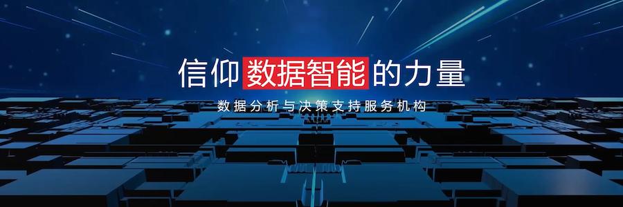 City Development Researcher profile banner profile banner