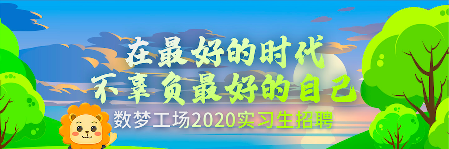 Branding Intern profile banner profile banner