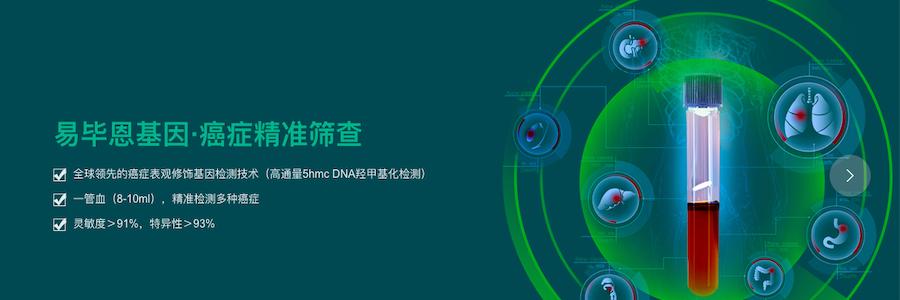 Bioinformation Modelling Engineer profile banner profile banner