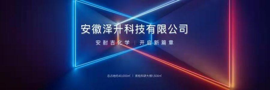 Chemistry Sales Engineer profile banner profile banner
