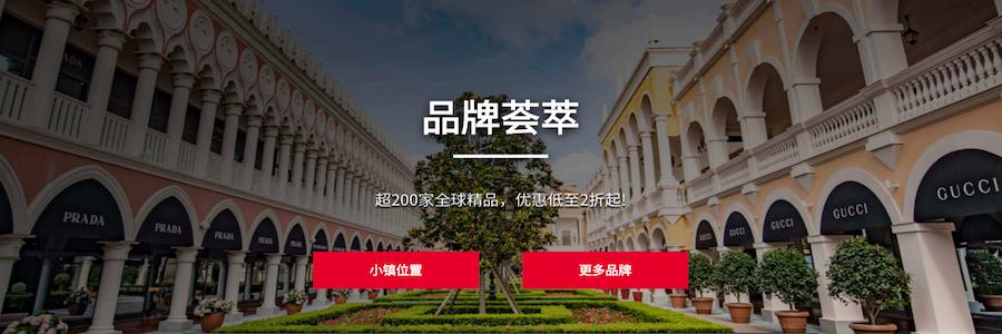 E-commerce Intern profile banner profile banner