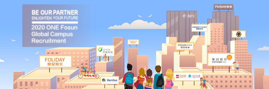 FOSTAR Program - Product Management profile banner profile banner