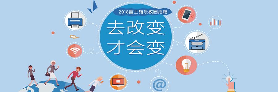Graduate Programme - Sales Trainee profile banner profile banner